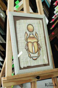 Оформление папируса